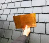 Le fil de cuivre pour le démoussage des toitures thumbnail